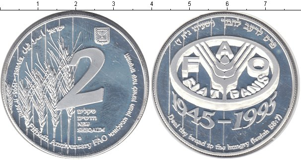 Картинка Монеты Израиль 2 шекеля Серебро 1995