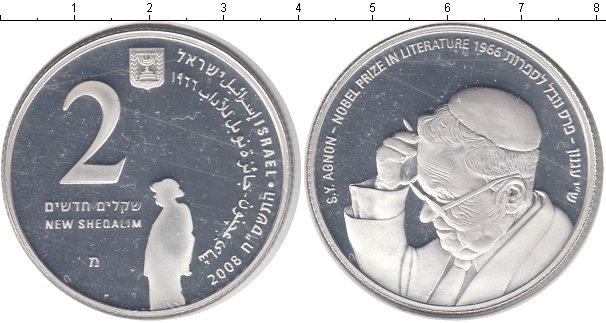 Картинка Монеты Израиль 2 шекеля Серебро 2008