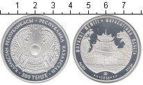 Изображение Монеты Казахстан 500 тенге 2008 Серебро Proof- Мечеть