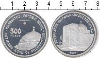 Изображение Монеты Казахстан 500 тенге 2005 Серебро Proof-