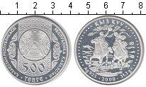 Изображение Монеты Казахстан 500 тенге 2008 Серебро Proof- Догони девушку