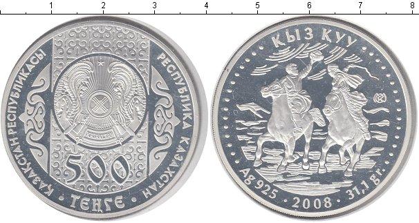 Картинка Монеты Казахстан 500 тенге Серебро 2008