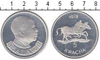Изображение Монеты Малави 5 квач 1978 Серебро Proof- Зебры