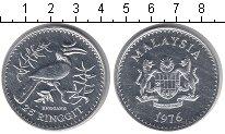 Изображение Монеты Малайзия 25 рингит 1976 Серебро UNC- Птица