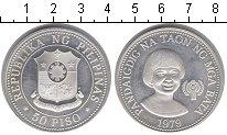 Изображение Монеты Филиппины 50 песо 1979 Серебро Proof- Юнеско