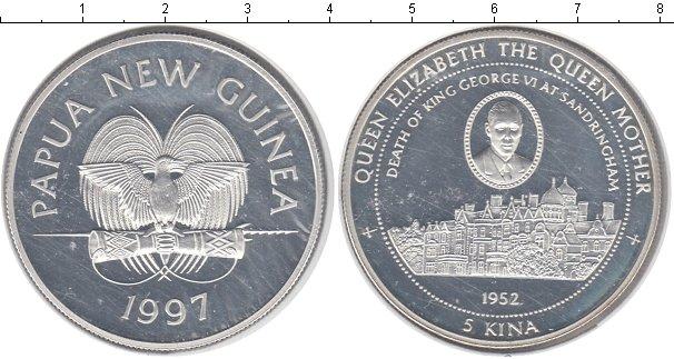 Картинка Монеты Папуа-Новая Гвинея 5 кин Серебро 1997
