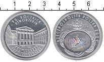 Изображение Монеты Польша 10 злотых 2009 Серебро Proof- Площадь Марии