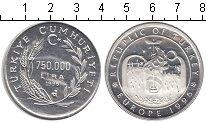 Изображение Монеты Турция 750000 лир 1995 Серебро Proof- Европа