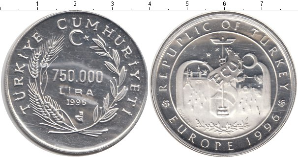 Картинка Монеты Турция 750.000 лир Серебро 1995