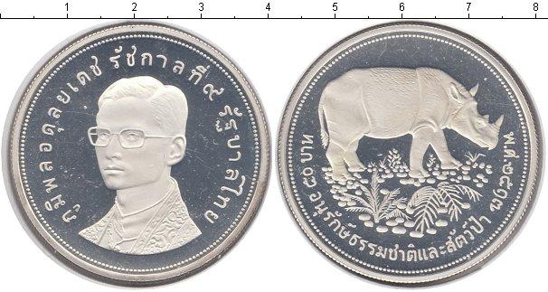 Картинка Монеты Таиланд 50 бат Серебро 1974
