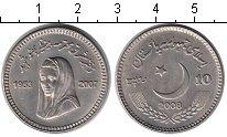 Изображение Наборы монет Пакистан 10 рупий 2008 Медно-никель UNC Беназир Бхутто
