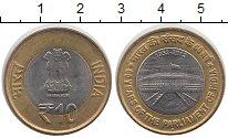 Изображение Мелочь Индия 10 рупий 2012 Биметалл UNC-