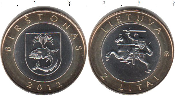 Литва набор монет 4 шт 2013 г литовские города