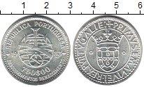 Изображение Мелочь Португалия 750 эскудо 1983 Серебро XF XVII Европейская выс