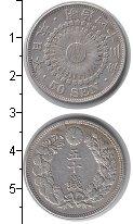 Изображение Монеты Япония 50 сен 1910 Серебро  Y# 31