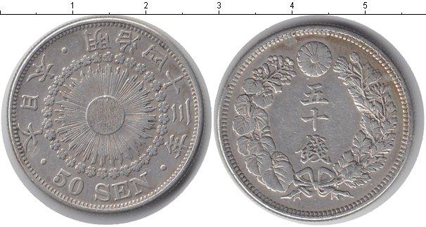 Картинка Монеты Япония 50 сен Серебро 1910