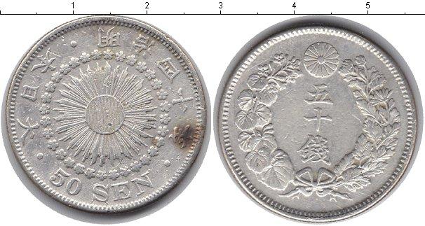 Картинка Монеты Япония 50 сен Серебро 1907