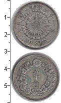 Изображение Монеты Япония 50 сен 1908 Серебро  Y# 31