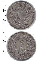 Изображение Монеты Япония 50 сен 1907 Серебро  Y# 31