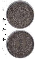Изображение Монеты Япония 50 сен 1908 Серебро