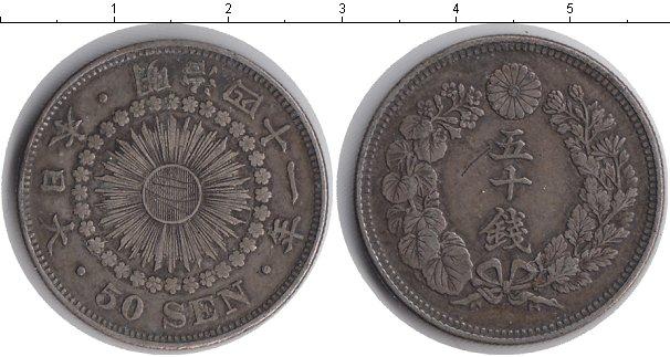Картинка Монеты Япония 50 сен Серебро 1908