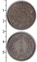 Изображение Монеты Япония 50 сен 1911 Серебро