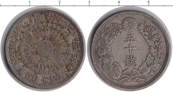 Картинка Монеты Япония 50 сен Серебро 1911