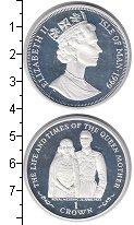 Изображение Монеты Остров Мэн 1 крона 1999 Серебро Proof- Королевская свадьба