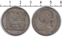 Изображение Монеты Франция 10 франков 1933 Серебро VF