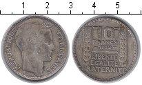 Изображение Монеты Франция 10 франков 1932 Серебро VF