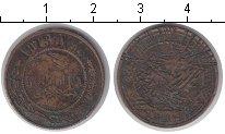 Изображение Монеты 1894 – 1917 Николай II 1 копейка 1913 Медь  СПБ