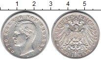 Изображение Монеты Бавария 2 марки 1903 Серебро XF Отто
