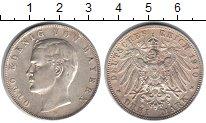 Изображение Монеты Бавария 3 марки 1910 Серебро XF Отто