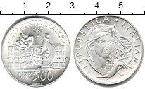 Изображение Монеты Италия 500 лир 1989 Серебро UNC-