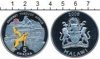Изображение Монеты Малави 5 квач 2006 Серебро Proof Путешествие по Африк