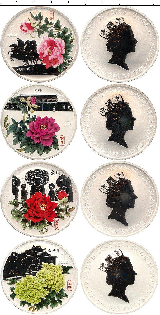 Картинка Подарочные монеты Острова Кука Пионы- цветы небесной красоты Серебро 2008