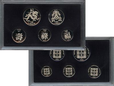 Изображение Подарочные монеты Макао Макао 1985 1985 Серебро Proof- В наборе 5 монет ном