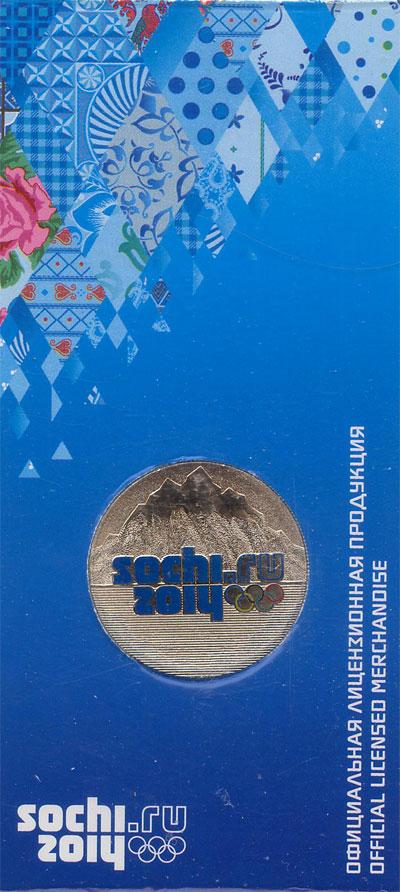 Изображение Мелочь Россия Олимпийские игры Сочи 2014г 2011 Медно-никель UNC Подарочный набор пос