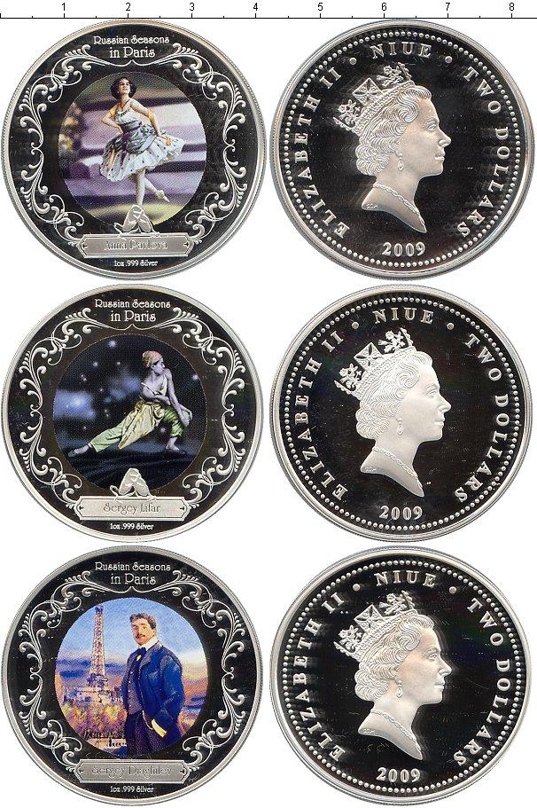 Картинка Подарочные монеты Ниуэ Русские сезоны в Париже Серебро 2009