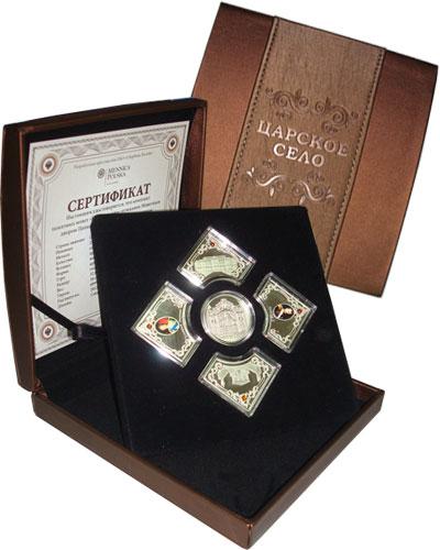 Изображение Подарочные монеты Ниуэ Царское Село 2012 Серебро Proof !!! Футляр имеет пов