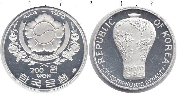Картинка Монеты Корея 200 вон Серебро 1970