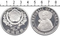 Изображение Монеты Корея 500 вон 1970 Серебро Proof Соккурам Бодхисаттва