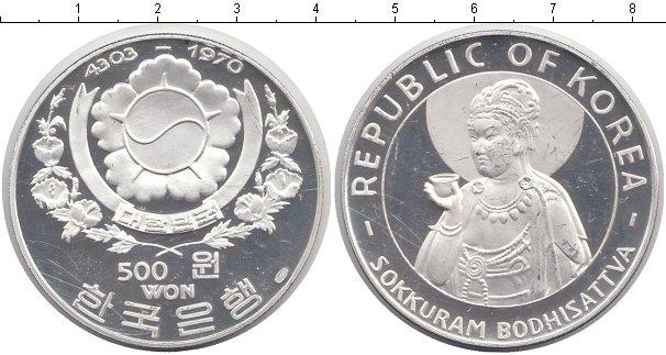 Картинка Монеты Корея 500 вон Серебро 1970
