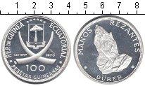 Изображение Монеты Экваториальная Гвинея 100 песет 1970 Серебро Proof