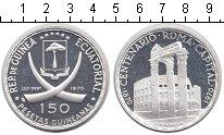 Изображение Монеты Экваториальная Гвинея 150 песет 1970 Серебро Proof