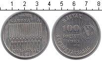 Изображение Мелочь Венгрия 100 форинтов 1983 Медно-никель XF ФАО