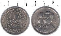 Изображение Мелочь Таиланд 20 бат 1995 Медно-никель UNC Король Рама IX. 50-л