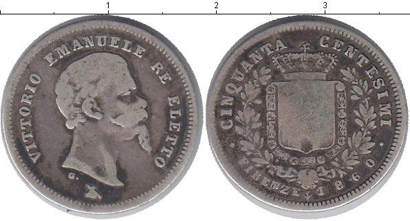 Картинка Монеты Италия 50 сентесим Серебро 1860
