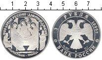 Изображение Монеты Россия 3 рубля 1996 Серебро Proof `Икона Андрея Рублев