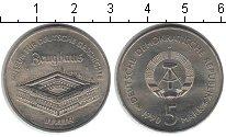 Изображение Монеты ГДР 5 марок 1990 Медно-никель UNC- Музей Цейхгауз в Бер